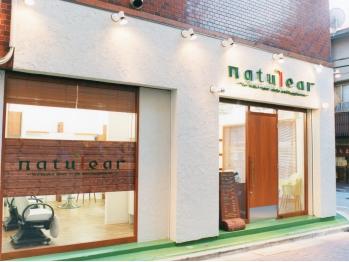 ナチュリアヴェルデ(natulear verde)(東京都葛飾区)