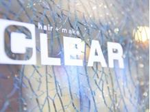 ヘアメイク クリア 本店(hair+make CLEAR)の詳細を見る