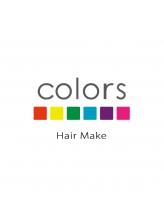 ヘアーメイク カラーズ(Hair Make colors)
