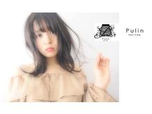 プリンヘア タイム(Pulin-hair time)