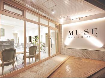 髪質改善サロン ミューズ 一社店(MUSE)(愛知県名古屋市名東区/美容室)