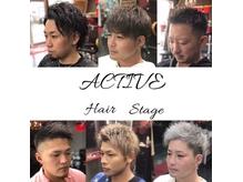 アクティブヘアステージ(ACTIVE Hair Stage)の詳細を見る