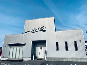 サンカリ 平形店(SANKARI)