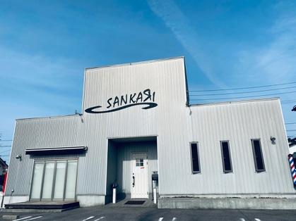 サンカリ 平形店(SANKARI) image
