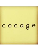 コカゲ(cocage)