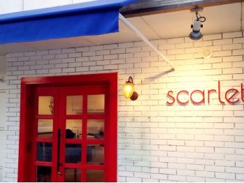 スカーレット(scarlet)(兵庫県三田市/美容室)