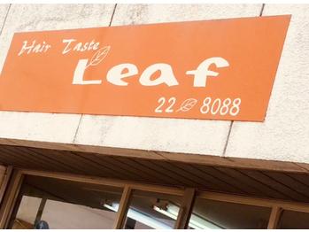 ヘアーテイスト リーフ(Hair Taste Leaf)(鹿児島県薩摩川内市/美容室)