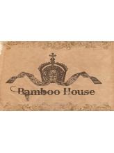 バンブーハウス(Bamboo House)