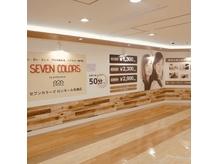 セブンカラーズ ロンモール 布施店(SEVEN COLORS)の詳細を見る