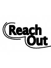 リーチアウト(Reach Out)