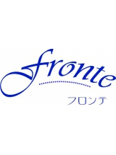 フロンテ(Fronte)