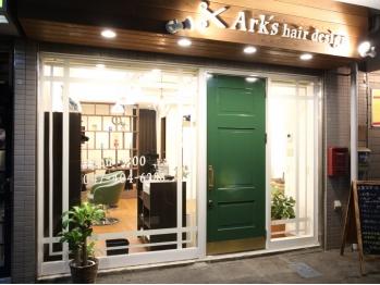オークス(Ark's)(千葉県船橋市/美容室)