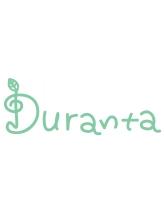 デュランタ(Duranta)
