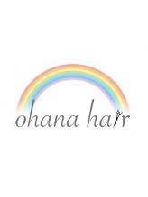オハナヘアー(ohana hair)