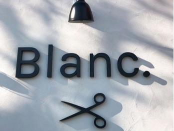 ブラン(Blanc.)(北海道帯広市/美容室)