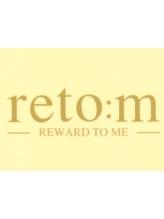 リトゥーム(reto m)