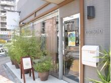 高幡不動駅より徒歩2分♪植物で囲まれたサロン☆