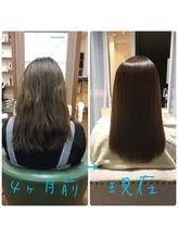 髪質改善!.1