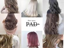 ヘアスペース パッド(Hair space PAD)の詳細を見る