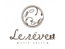 ヘアードレス ル レーヴ(hair dress Le reve)
