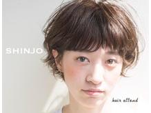 シンジョー(SHINJO)