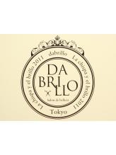 ダブリージョ(DABRILLO)