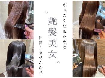 アース 酒田店(HAIR&MAKE EARTH)