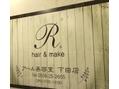 アール ヘアーメイク 下田(R hair make)(メイク)