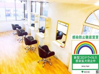 アモヘアー(Amo hair)(東京都町田市/美容室)