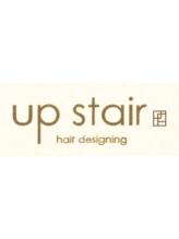 アップステア(up stair)