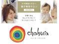 チャクラ ヘアサロン(Chakura Hair Salon)