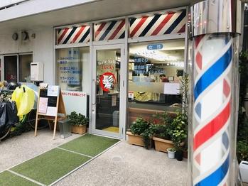 ヘアーサロン ラッキー(Hair Salon Lucky)(神奈川県川崎市中原区/美容室)