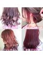 くびれミディ20代30代髪質改善ラベンダーカラーインナーカラー