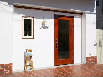 ルッソ(LUSSO)(兵庫県宝塚市/美容室)