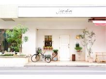 ジャルダン(jardin)の写真