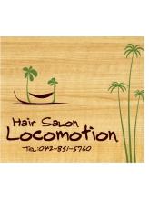 ヘアーサロン ロコモーション(hairSalon Locomotion)