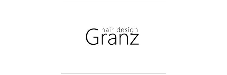 ヘアー デザイン グランツ くまなん店(Granz)
