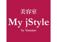 マイ スタイル 船橋駅前店(My j Style)
