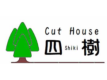 カットハウス 四樹(宮崎県宮崎市/美容室)