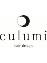 クルミ(culumi)