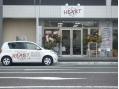 ハート 東戸塚店(HEART)(美容院)