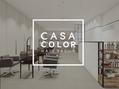 カーサカラー トライアル石下店(CASA color)