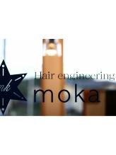モカ(moka)