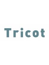 トリコ(tricot)