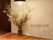 Beaut Hair GEORGE