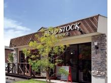 ヘッドストック(HEAD STOCK)