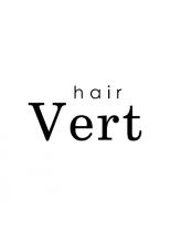 ヴェール(Vert)