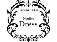 ネオリーブ ドレス 川崎アゼリア口店(Neolive dress)