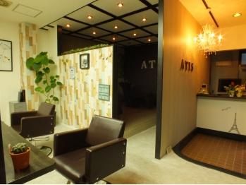 アティス(ATIS)(神奈川県川崎市中原区)