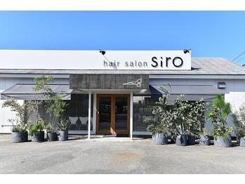 シロ(siro)(山梨県甲斐市/美容室)